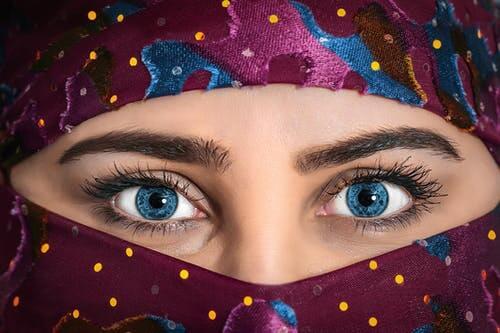 עיניים שלי